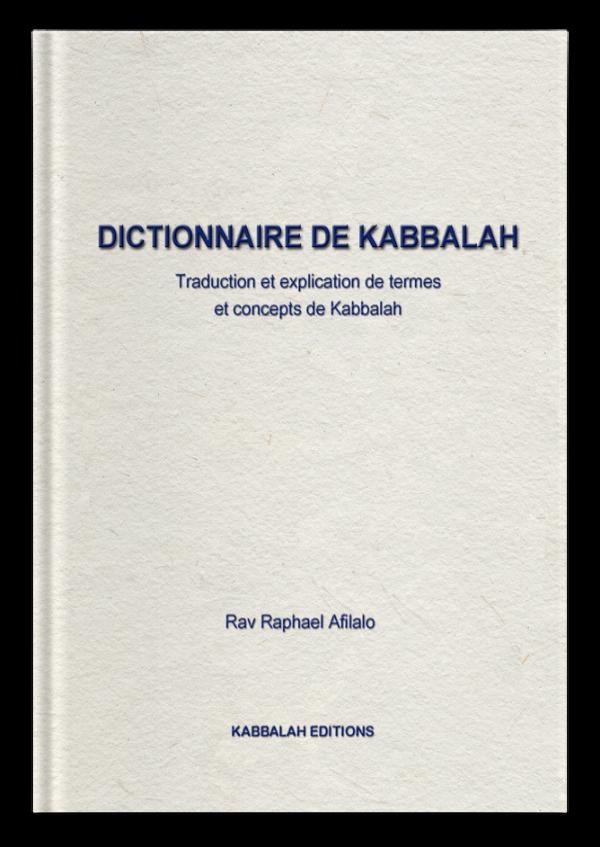 Dictionnaire de kabbalah
